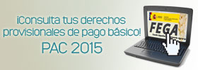 banner pac provisional